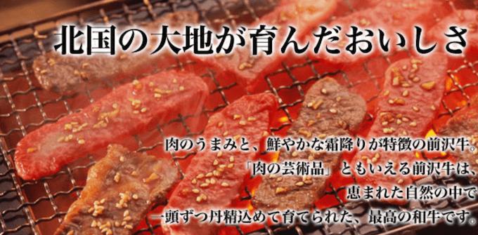 タカトヨオンラインショップ