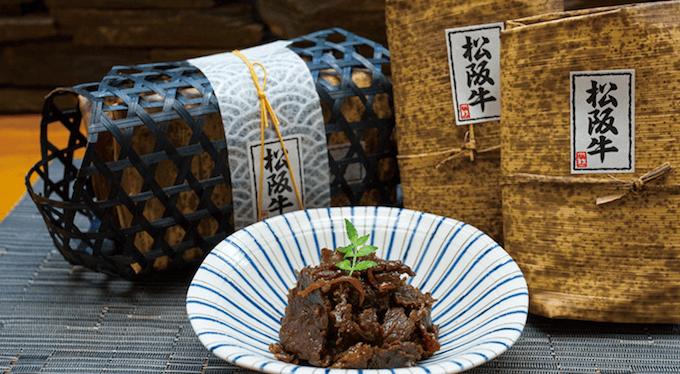 京料理一峯庵(いっぽうあん)牛肉しぐれ煮