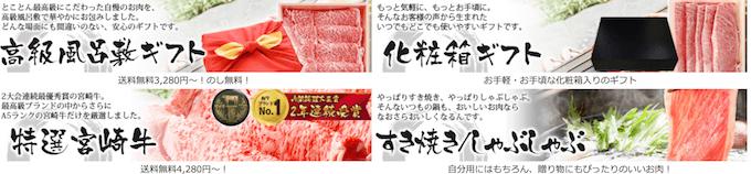 肉のミートたまや