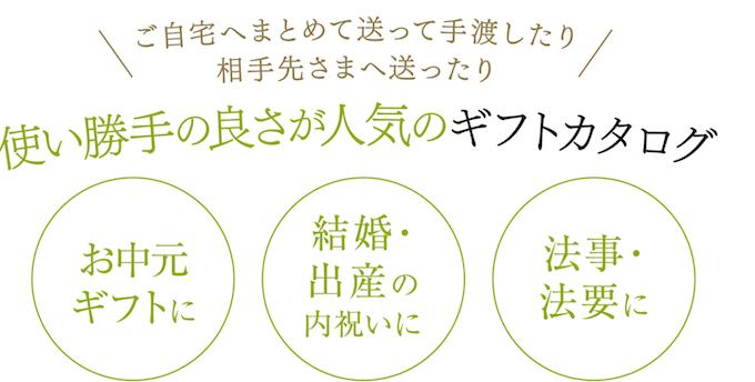 明太子の選べるカタログギフト
