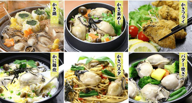 甲羅組の超特大3Lサイズ広島牡蠣1Kg×2袋